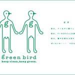 3/18(日) green bird 武蔵小杉チーム 定例おそうじ