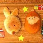 12/21(木)ベジパンをつくろう! vol.3