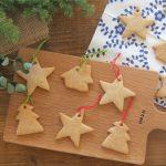 クリスマスまでの楽しみ。親子でスパイスクッキーをつくる