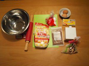 スパイスクッキー材料