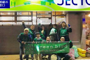 greenbird武蔵中原