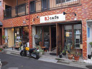 BJcafe