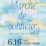 616(土) マルシェ ドゥ ボヌール-marché de bonheur- Vo.10