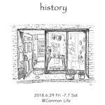 6/29(金)〜7/7(土)CommonLife 5周年 合同企画展「history」