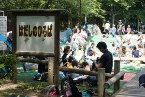 中原平和公園 はだしの広場
