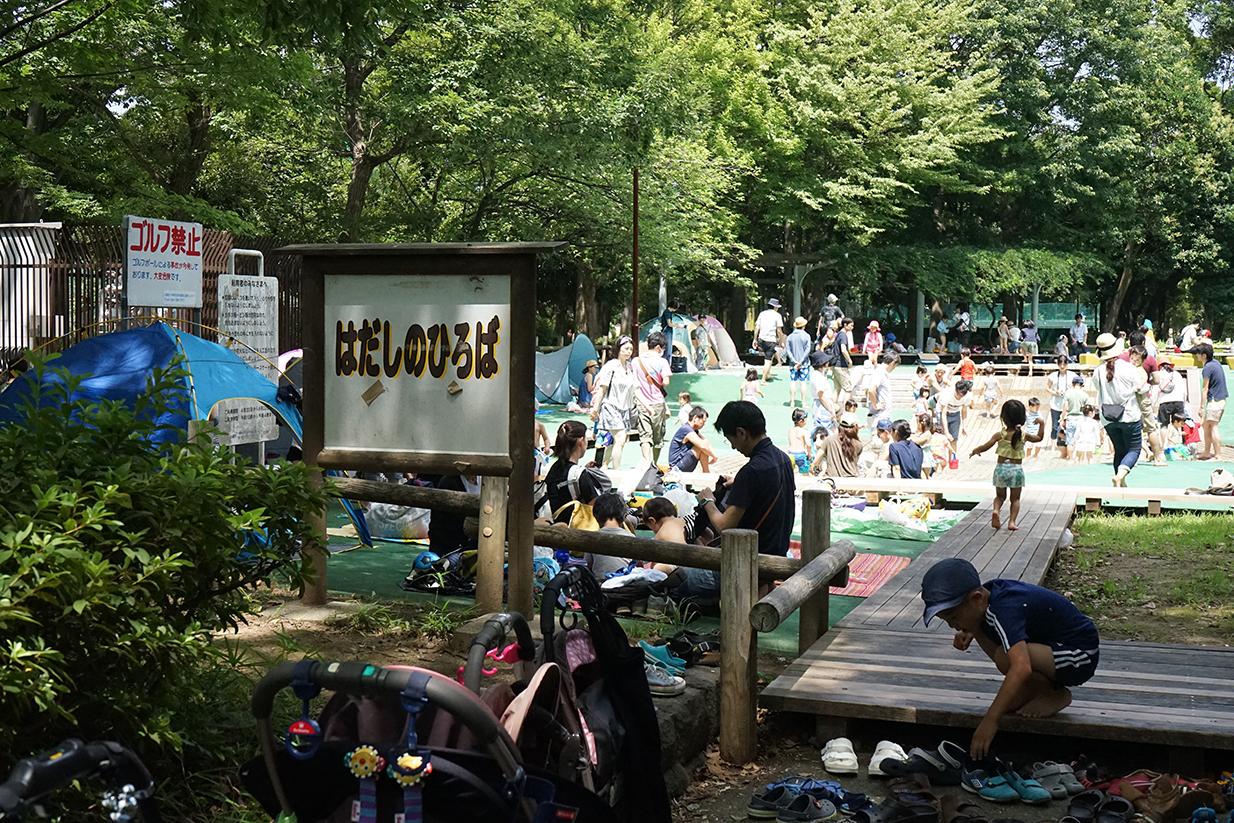 中原平和公園はだしの広場