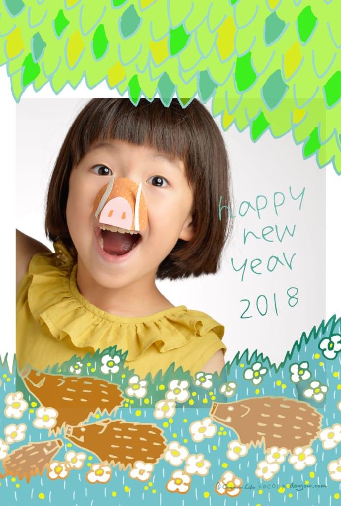 commonlife 年賀状撮影会2019