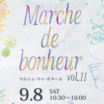 9/8(土) マルシェ ドゥ ボヌール-marché de bonheur- Vo.11