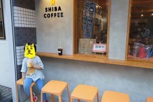 SHIBA COFFEE 外カウンター