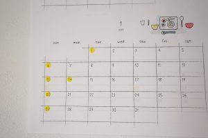 こすぎさんカレンダー