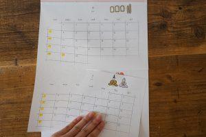 こすぎさんオリジナルカレンダー