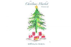 路地裏のクリスマスマーケット