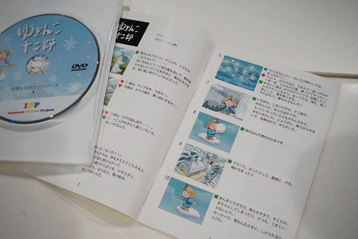 話芸写 DVD